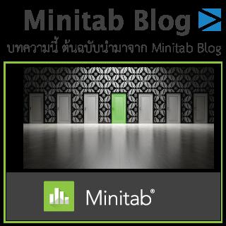 Scmblog Minitab